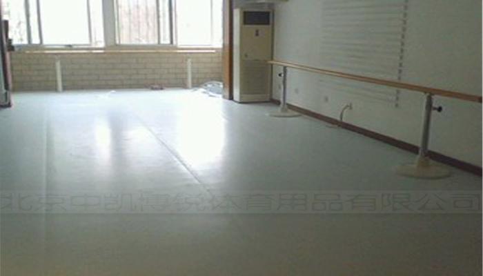 北京北苑舞蹈工作室舞蹈地胶